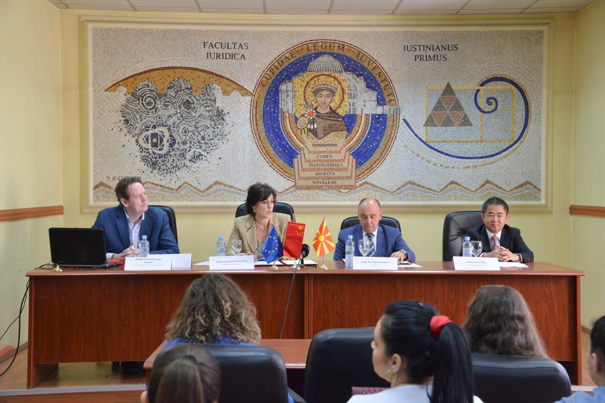 The First Central and Eastern European Belt and Road International Forum