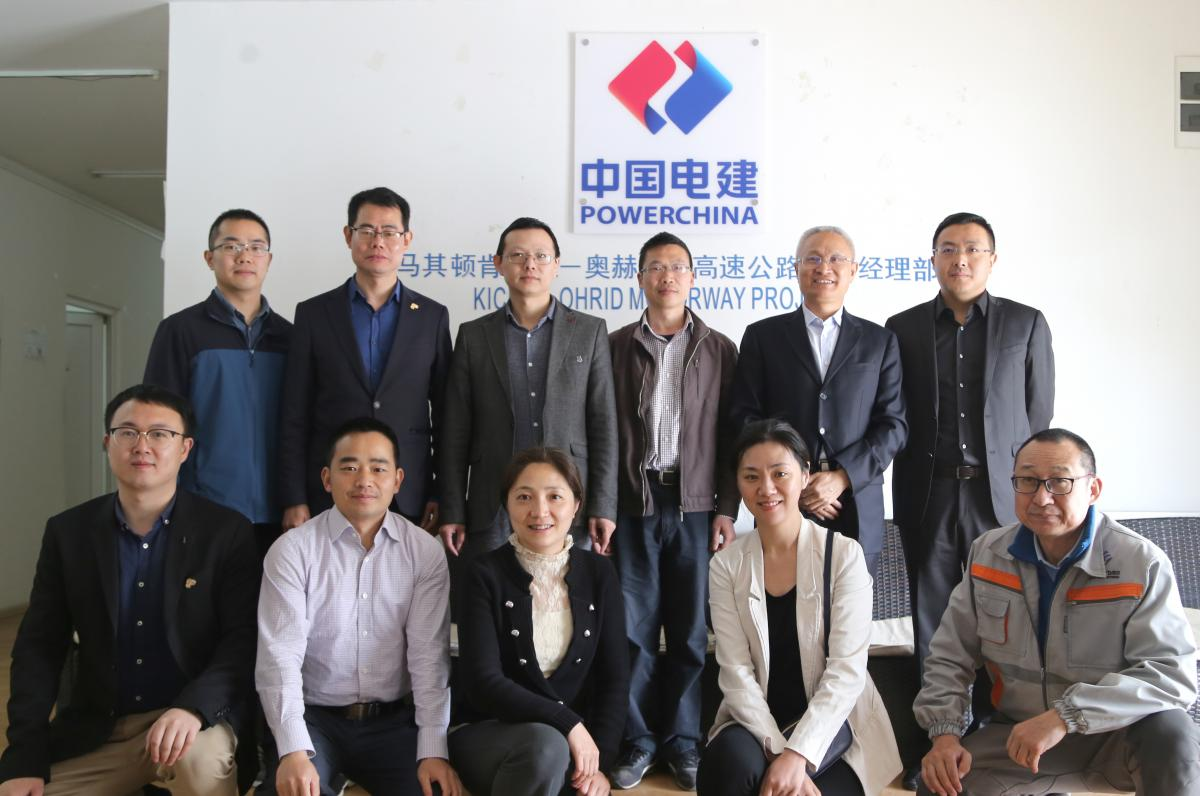 Confucius Institute at St. Cyril's Methodius University visited the 7th Engineering Bureau of China's Water Resources and Hydro Power