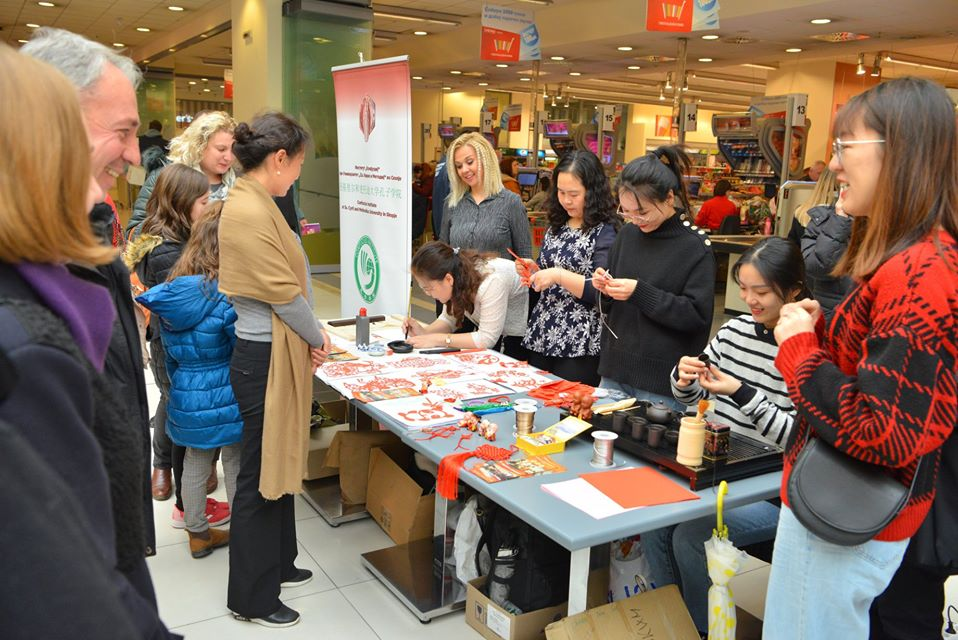 """Another year of tea tasting —— Confucius Institute at Ss. Cyril and Methodius University in Skopje joins the """"Tea & Book"""" Festival"""