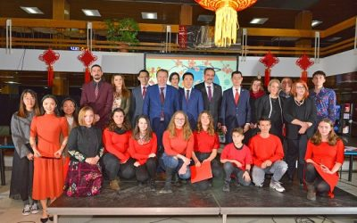 "Confucius Institute at Ss. Cyril and Methodius University in Skopje2020 Spring Festival Gala —— ""Farewell to Last Year and Happily Welcome the New Year"""